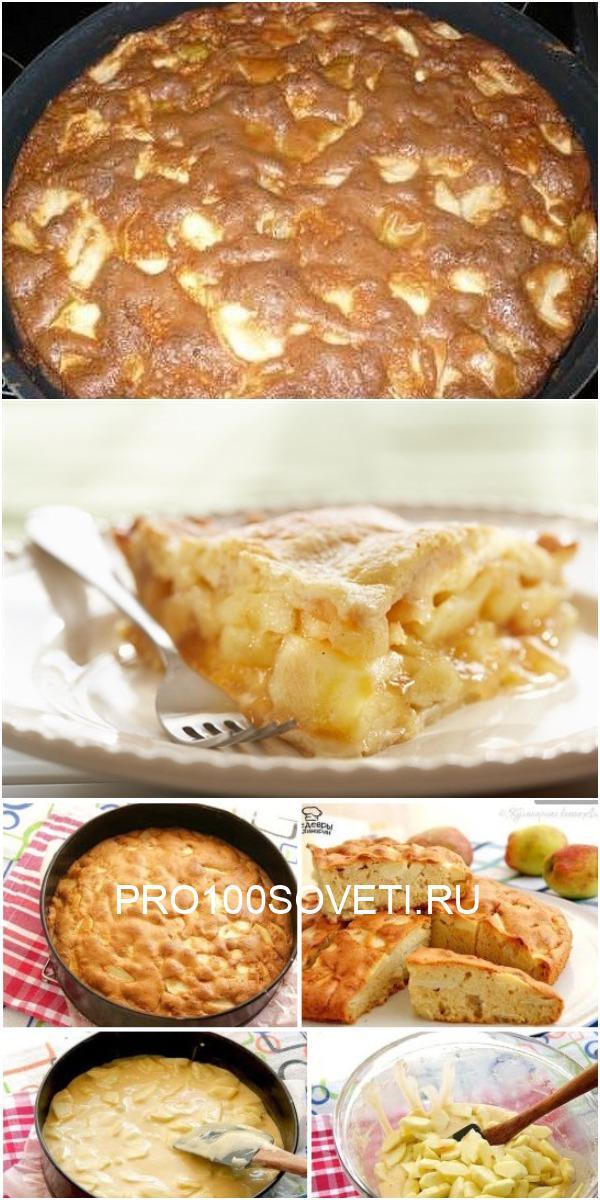 Вкусно, как у бабушки: Потрясающая шарлотка за 10 минут!