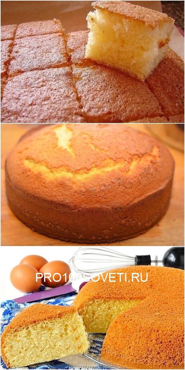 Воздушный и ароматный бисквит из «ничего», даже яйца не нужны!