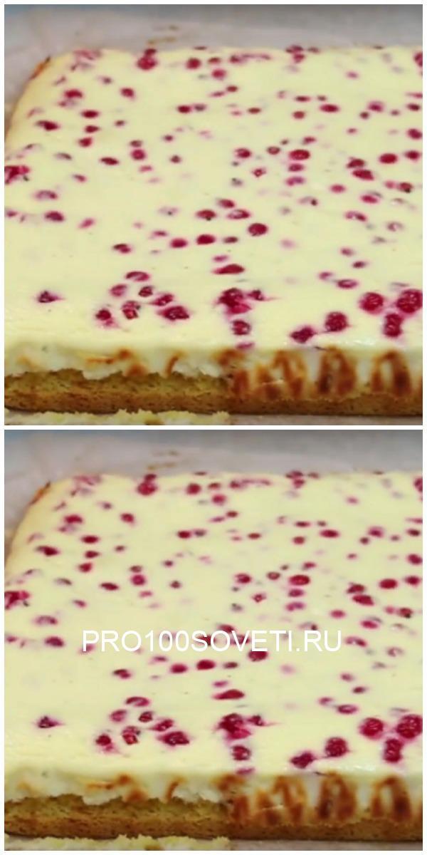 Пирог с творожно — ягодной начинкой. Устоять невозможно.