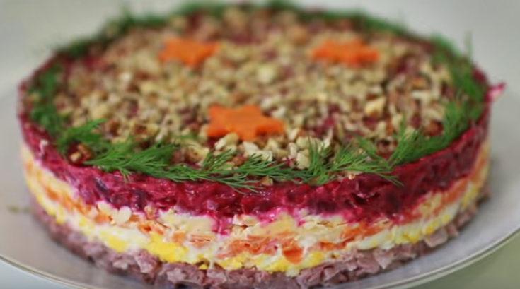Слоеный салат «Король в гневе» готовлю на праздники вместо шубы — еда для настоящих мужчин.
