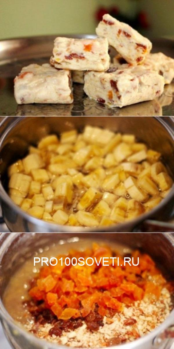 Банановые бурфи с орехами, курагой и изюмом праздник на скорую руку! И конечно же низкокалорийный!