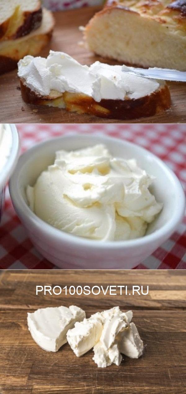 Домашний сыр «Филадельфия». Как его готовят на самом деле!