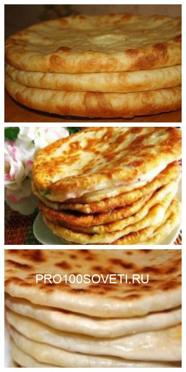 Шикарное блюдо из сыра и картофеля — плацинды по грузински