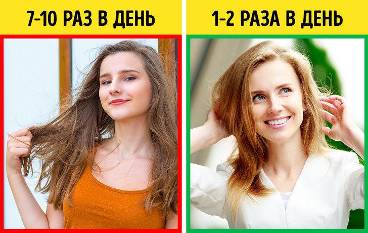 10-sovetov-kotorye-pomogut-vam-zabyt-o-zhirnyh-volosah-raz-i-navsegda-8f6d13c-4013200
