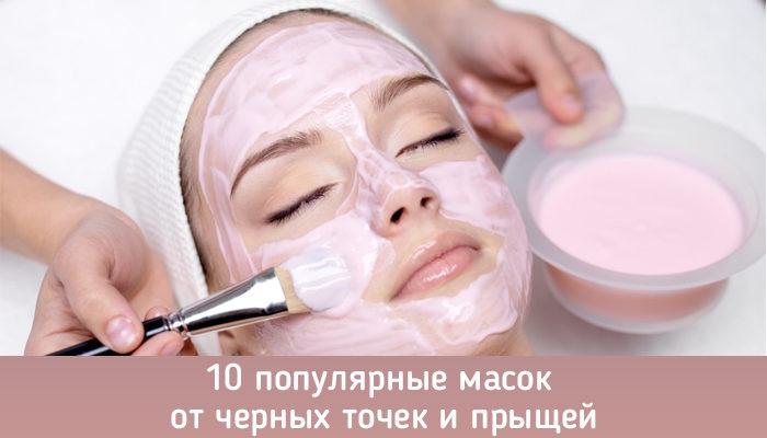 maska-9887796