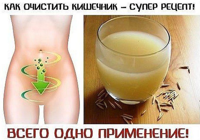 skrab-dlya-kishechnika-minus-11-kg-1-1916908